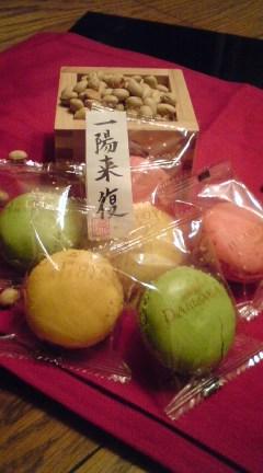 世界中に日本から豆まき!『福は内!』
